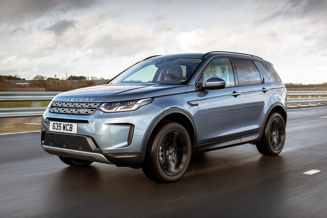 Image 4: Land Rover Discovery Sport SW 1.5 P300e R-Dynamic HSE 5dr Auto [5 Seat]