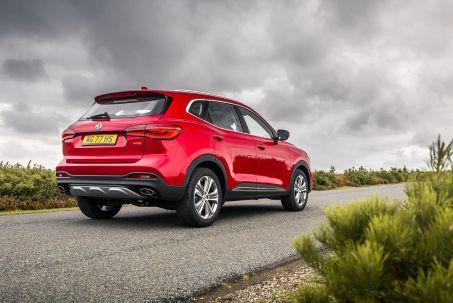 Video Review: MG Motor UK HS Hatchback 1.5 T-GDI Exclusive 5dr